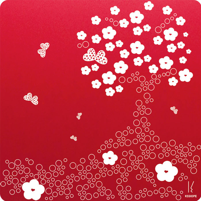carte personnalise - sakura butterfly - rouge