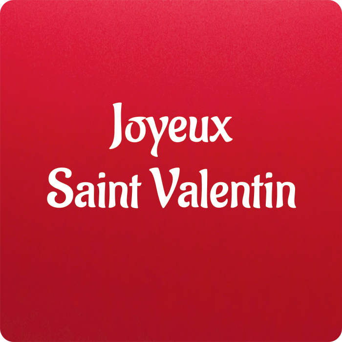 carte personnalisee kssiope saint valentin rouge
